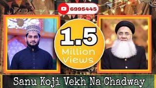 Video Sanu Koji Vekh Na Chad Way MP3, 3GP, MP4, WEBM, AVI, FLV Juli 2018