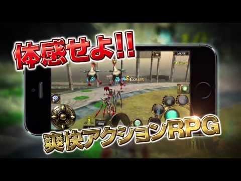 Video of オルクスオンライン【アクションRPG】