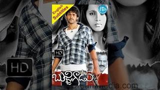 Bujjigadu (2008) - Full Length Telugu Film - Prabhas - Trisha Krishnan - Sanjana - Mohan Babu
