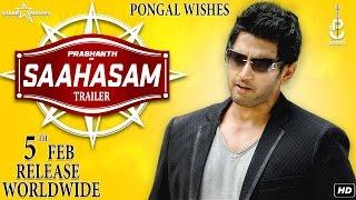 Saahasam Movie Official Trailer