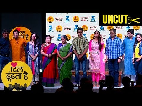 Dil Dhoondta Hai Show Launch | Full UNCUT Video |