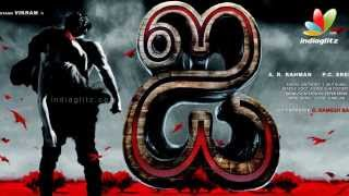 Shankar's 'I' to release on April 14 | Amy Jackson, Vikram | Hot Tamil Cinema News | AI