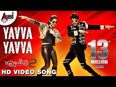 Video Yavva Yavva Full HD Video Song | Raambo 2  | 2018 | Sharan | Aashika | Vijay Prakash | Arjun Janya download in MP3, 3GP, MP4, WEBM, AVI, FLV January 2017