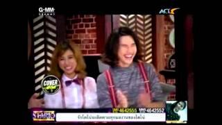 Cover Deever  - Thai TV Show