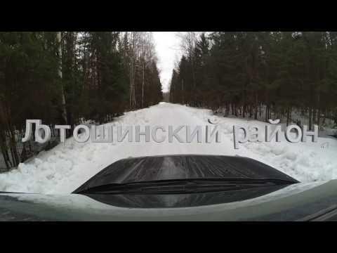 Лотошинский район, Канищево онлайн видео