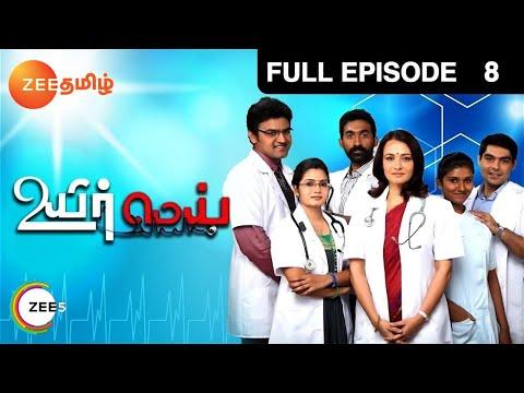 Uyirmei - Episode 8 - August 27, 2014