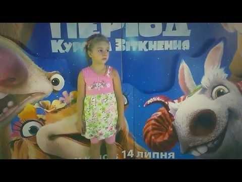 Активитиес фор чилдрен \\ Развлечения для детей