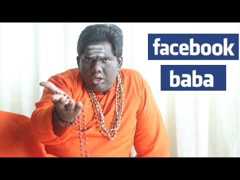 Facebook Baba (long version) - A film by Sabarish Kandregula