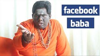 Video Facebook Baba (Full Length Film) - A film by Sabarish Kandregula MP3, 3GP, MP4, WEBM, AVI, FLV April 2018