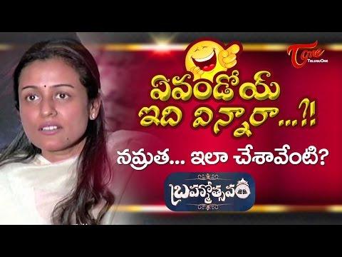 Mahesh Babu Wife Namrata Behind Brahmotsavam Failure ?