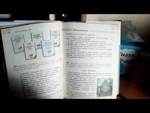 Короче говоря ремонт (видео)