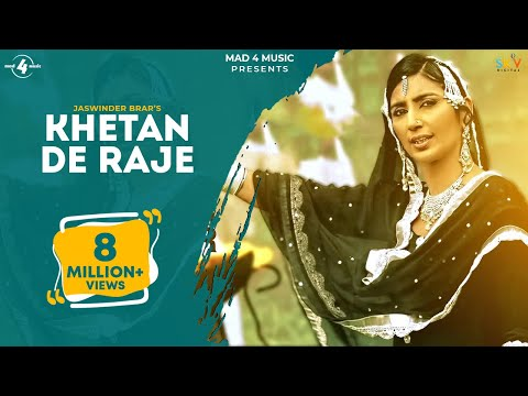 New Punjabi Songs 2015 | Khetan De Raje | Jaswinder Brar | Latest Punjabi Songs 2015