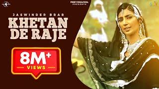 Video New Punjabi Songs 2015   Khetan De Raje   Jaswinder Brar   Latest Punjabi Songs 2015 MP3, 3GP, MP4, WEBM, AVI, FLV Januari 2019