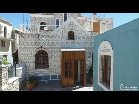 Το μεσαιωνικό χωριό στην Ελλάδα με τα ζωγραφιστά σπίτια