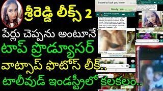 Video Sri Reddy Leaks 2 | Sri Reddy Leaks | RRR Producer With Sri Reddy | Sri Reddy Latest Posts | MP3, 3GP, MP4, WEBM, AVI, FLV Juli 2018