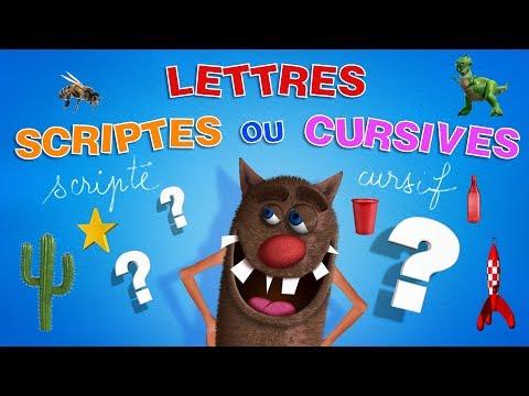 Foufou - Ecriture Scripte et écriture Cursive (Scripture and Cursive Writing for kids) Serie 01 - 4k