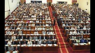 ETHIOPIAN REPORTER TV    የአማርኛ ዜና ሐምሌ 14/2010 ዓ.ም. Amharic News 07/21/2018