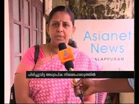 Dr. J Jannet  a teacher continues strike for justice after she fired from job 04 August 2015 09 52 PM