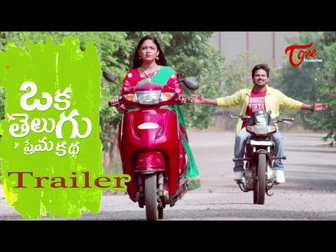 Oka Telugu Premakatha | Latest Telugu Movie Trailer 2019 | By B Santosh Krishna | TeluguOne