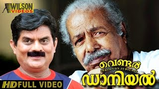 Video Vendor Daniel State Licency (1994) Malayalam Full Movie MP3, 3GP, MP4, WEBM, AVI, FLV Mei 2018