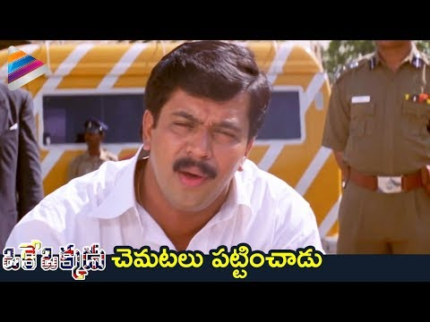 Arjun Takes Action Against Goons | Oke Okkadu Telugu Movie | Manisha Koirala | Shankar | AR Rahman