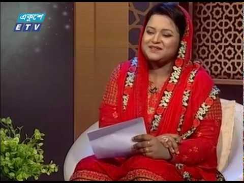 রমজানে সার্জারী রোগীর চিকিৎসা ও খাবার  || সিয়াম ও আপনার স্বাস্থ্য (পর্ব -২৩) || ETV Health