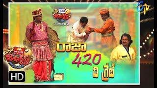Video Extra Jabardasth   2nd March 2018    Full Episode   ETV Telugu MP3, 3GP, MP4, WEBM, AVI, FLV Juli 2018