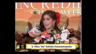 EFM ON TV 16 August 2013 - Thai TV Show