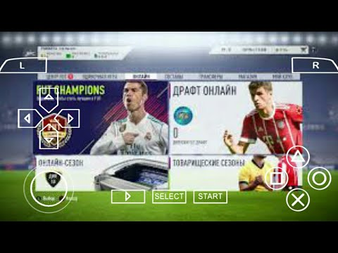 FIFA 18 For Android PSP ISO! High Compressed File