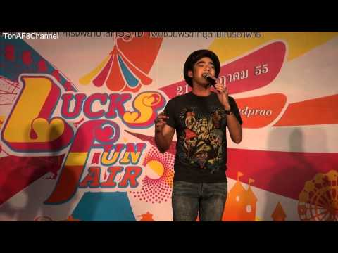 Ton AF8 - จักรวาล #Lucks Fun Fair - 120721 [Full HD] (видео)