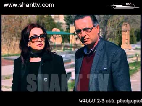Ancyali Stverner 27.03.2014 (видео)