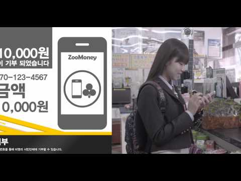Video of ZOOMONEY(주머니)