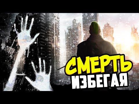 GTA 5 RP Dead State ➤ СПАС СТОЛЬКО ЖИЗНЕЙ СКОЛЬКО ЗАГУБИЛ, НЕТРАДИЦИОННОЕ ЛЕЧЕНИЕ ● 07