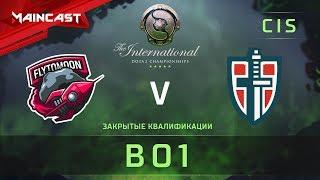 Flytomoon vs Espada, The International 2018, Закрытые квалификации | СНГ