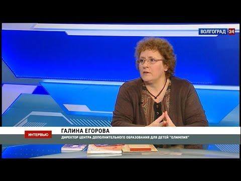 """Галина Егорова, директор Центра дополнительного образования для детей """"Олимпия"""""""