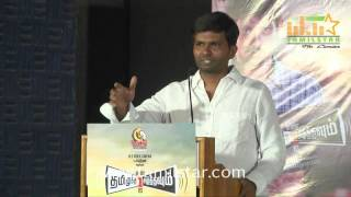 Tamiluku En Ondrai Aluthavum Press Meet Part 2