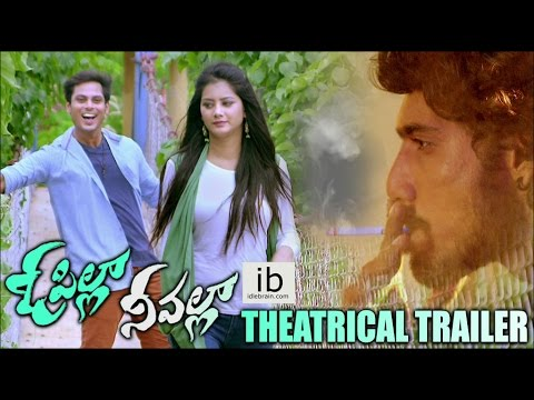 O Pilla Nee Valla Theatrical Trailer