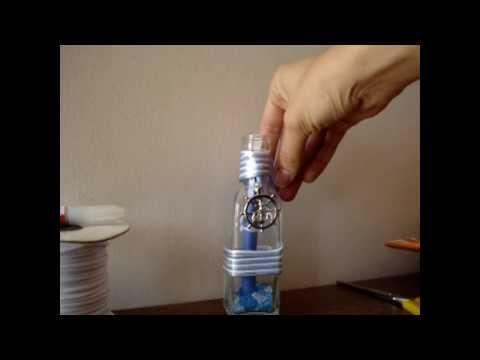 Προκλητήριο σε μπουκάλι - Message in a bottle invitation