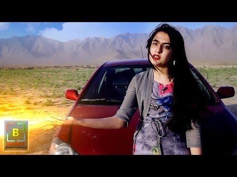 Setara Durokhshan - Mayom Mayom MUSIC VIDEO HD ستاره درخشان - مايوم مايوم