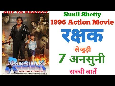Rakshak movie unknown facts budget Sunil shetty Karishma kapoor sonali bendre 1996 Action movie