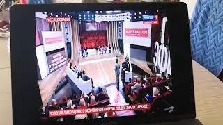 Снятый с эфира выпуск о прорыве дамбы в Красноярском крае(Россия 1 Малахов 2019)