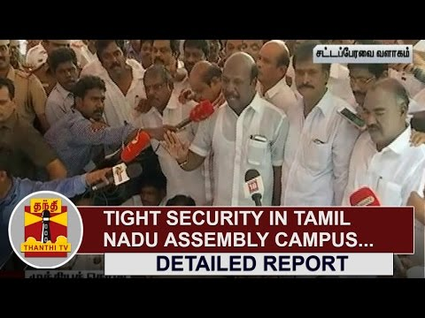 Tight-Police-Security-in-Tamil-Nadu-Assembly-Campus-Thanthi-TV