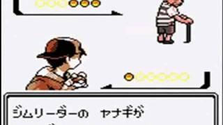 戦闘!ジムリーダー(ジョウト