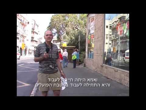 מטבח הפועלים בחיפה