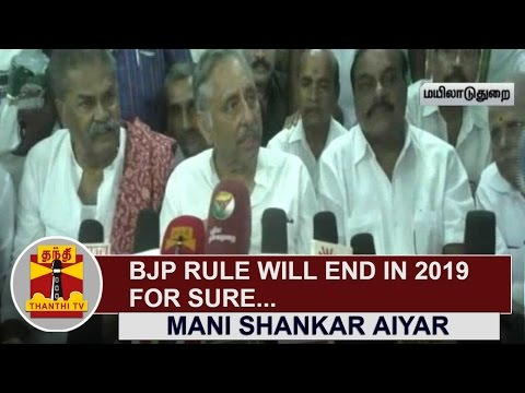 BJP-Rule-will-end-in-2019-for-sure--Mani-Shankar-Aiyar-Congress-Thanthi-TV