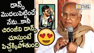Video ANR Superb Words about Mega Star Chiranjeevi Dance || ANR about Chiranjeevi - Filmyfocus.com MP3, 3GP, MP4, WEBM, AVI, FLV April 2019