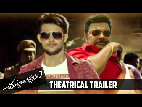 Chuttalabbayi Movie Trailer HD - Aadi, Namitha Pramod