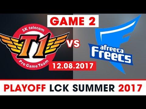 [12.08.2017] SKT vs Afreeca Ván 2 [Playoff LCK Mùa Hè 2017] SK Telecom vs Afreeca.
