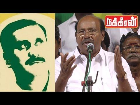 Mango-Season-PMKs-Mango-symbol-will-victory-Ramadoss-Election-Speech