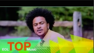 Andupa Teshome - Mahamud Ga - (Official Music Video) -  2015